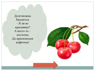 План работы 1. Определиться с выбором фруктов. 2. Обвести на картоне шаблон.