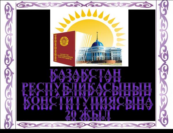 http://kargoo.gov.kz/media/img/photohost/54cc4f9914070.png