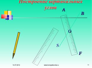 S F 13.07.2012 * www.konspekturoka.ru www.konspekturoka.ru