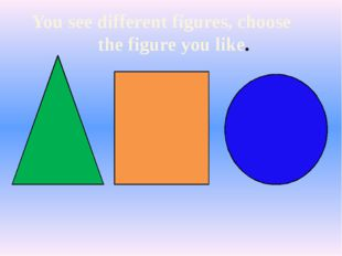 You see different figures, choose the figure you like.