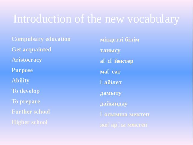 Introduction of the new vocabulary Compulsary education Get acquainted Aristo...