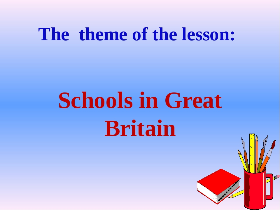 The theme of the lesson: Schools in Great Britain