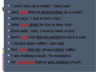 """I work here as a waiter,"" John said. Jack said that he worked there as a wai"