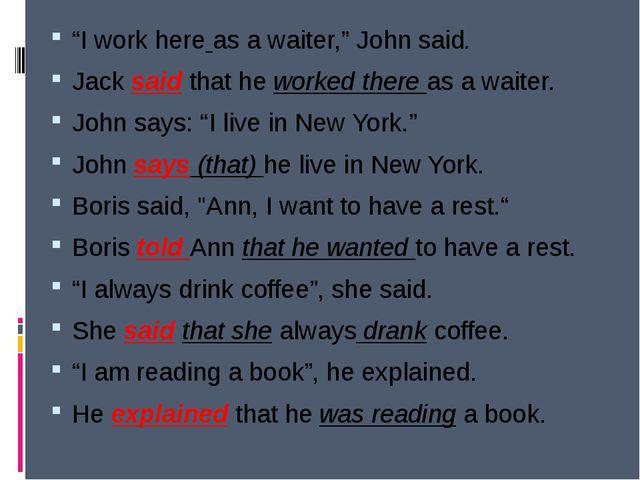 """I work here as a waiter,"" John said. Jack said that he worked there as a wai..."