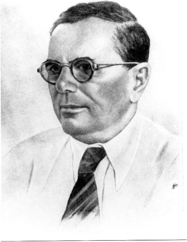 Григорий Абрамович Шайн