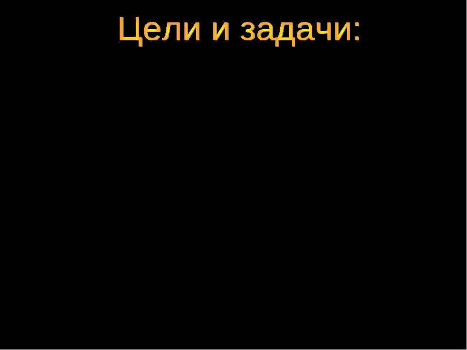 Сегодня на уроке мы узнаем историю создания повести А.С. Пушкина «Капитанская...