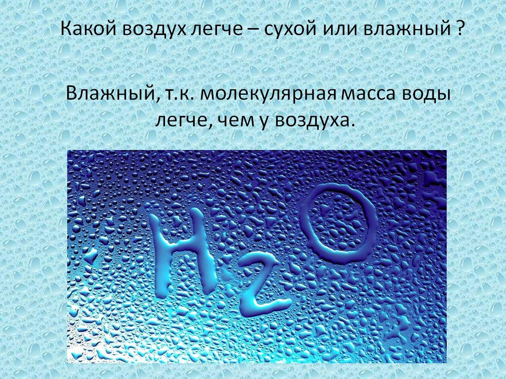 hello_html_m73de9fb6.png