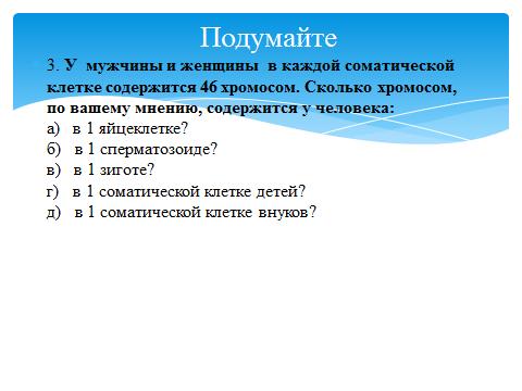 hello_html_m5a0e023a.png