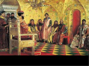 ЦарьМихаил Фёдорович ибояре