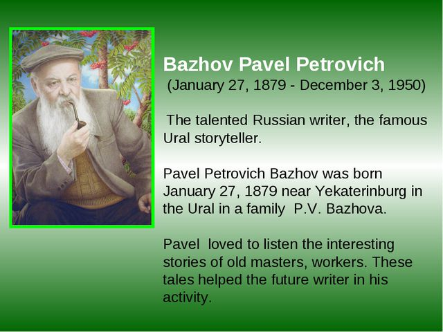 Bazhov Pavel Petrovich (January 27, 1879 - December 3, 1950) The talented Rus...