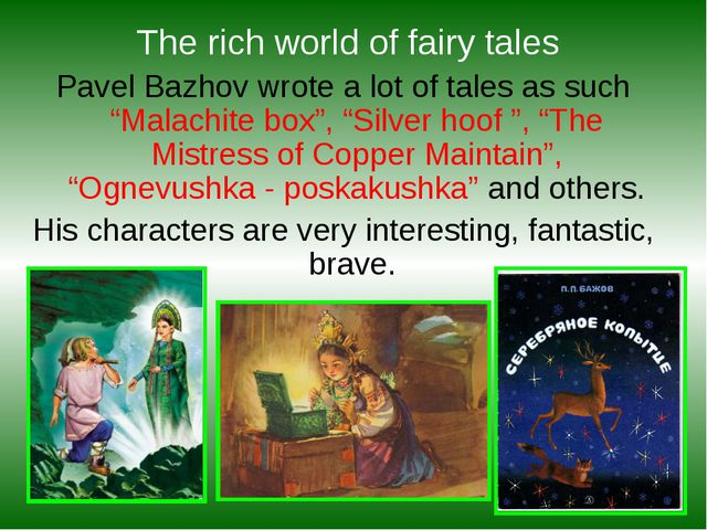 "The rich world of fairy tales Pavel Bazhov wrote a lot of tales as such ""Mal..."