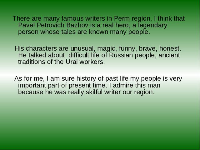 There are many famous writers in Perm region. I think that Pavel Petrovich B...