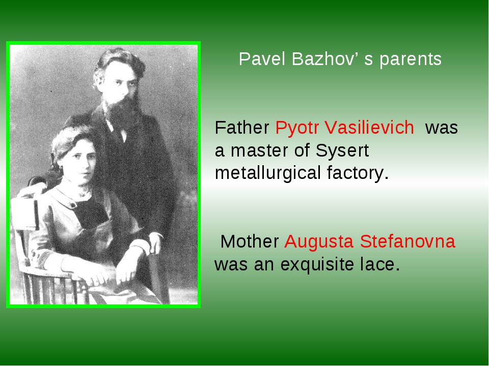 Pavel Bazhov' s parents Father Pyotr Vasilievich was a master of Sysert meta...