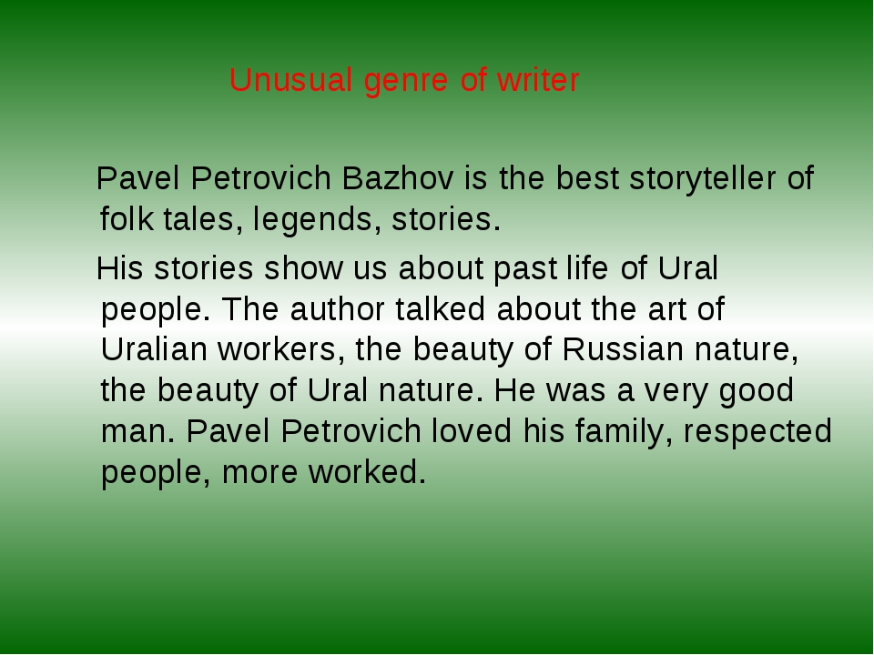 Unusual genre of writer Pavel Petrovich Bazhov is the best storyteller of fo...