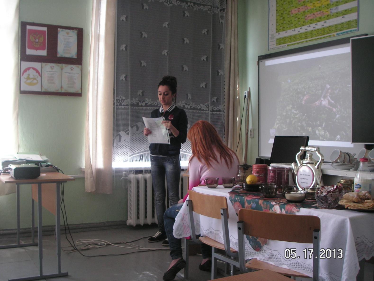 C:\Documents and Settings\123\Рабочий стол\PICT8862.JPG