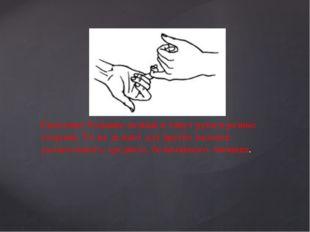 Сцепляют большие пальцы и тянут руки в разные стороны. То же делают для друг