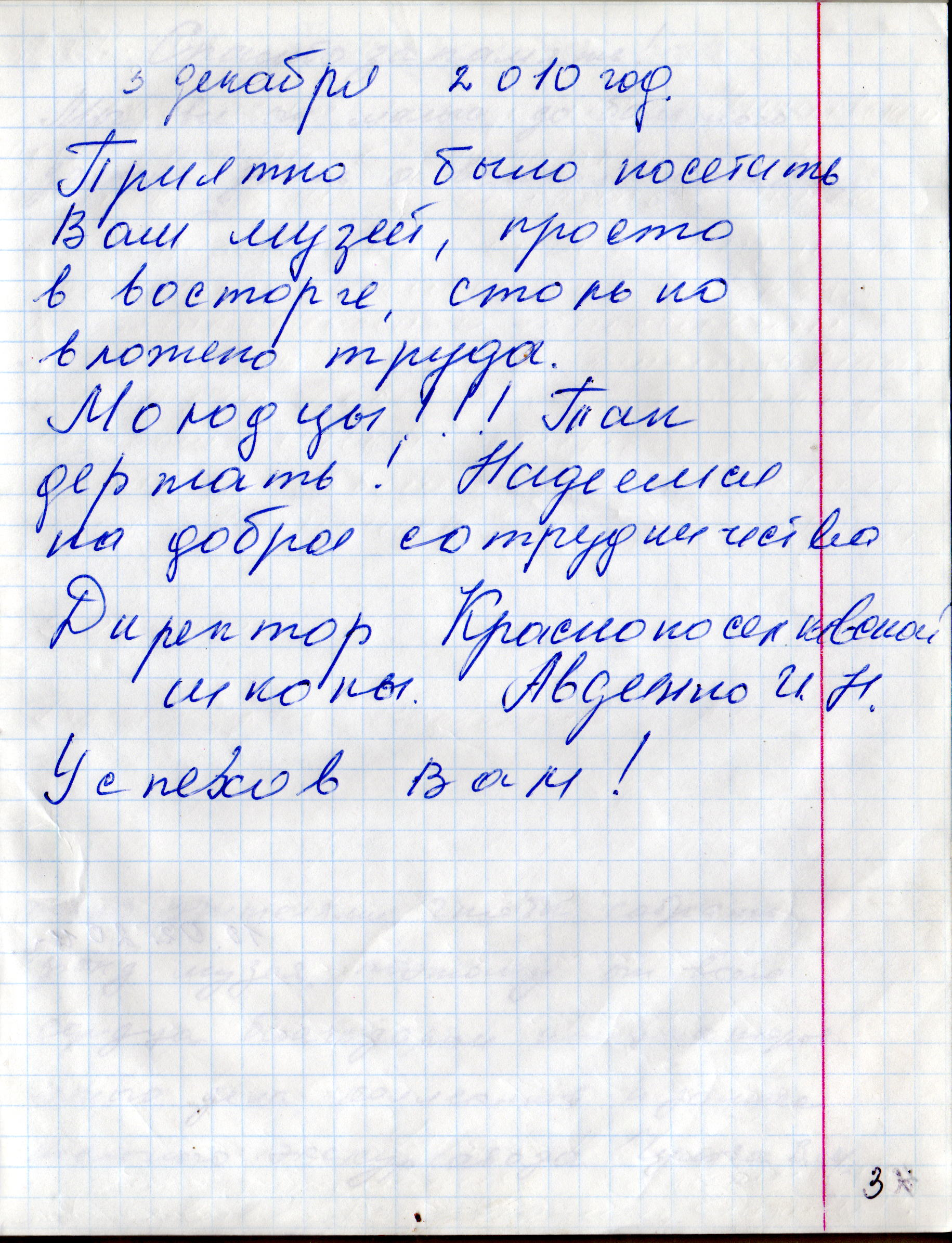 File0205