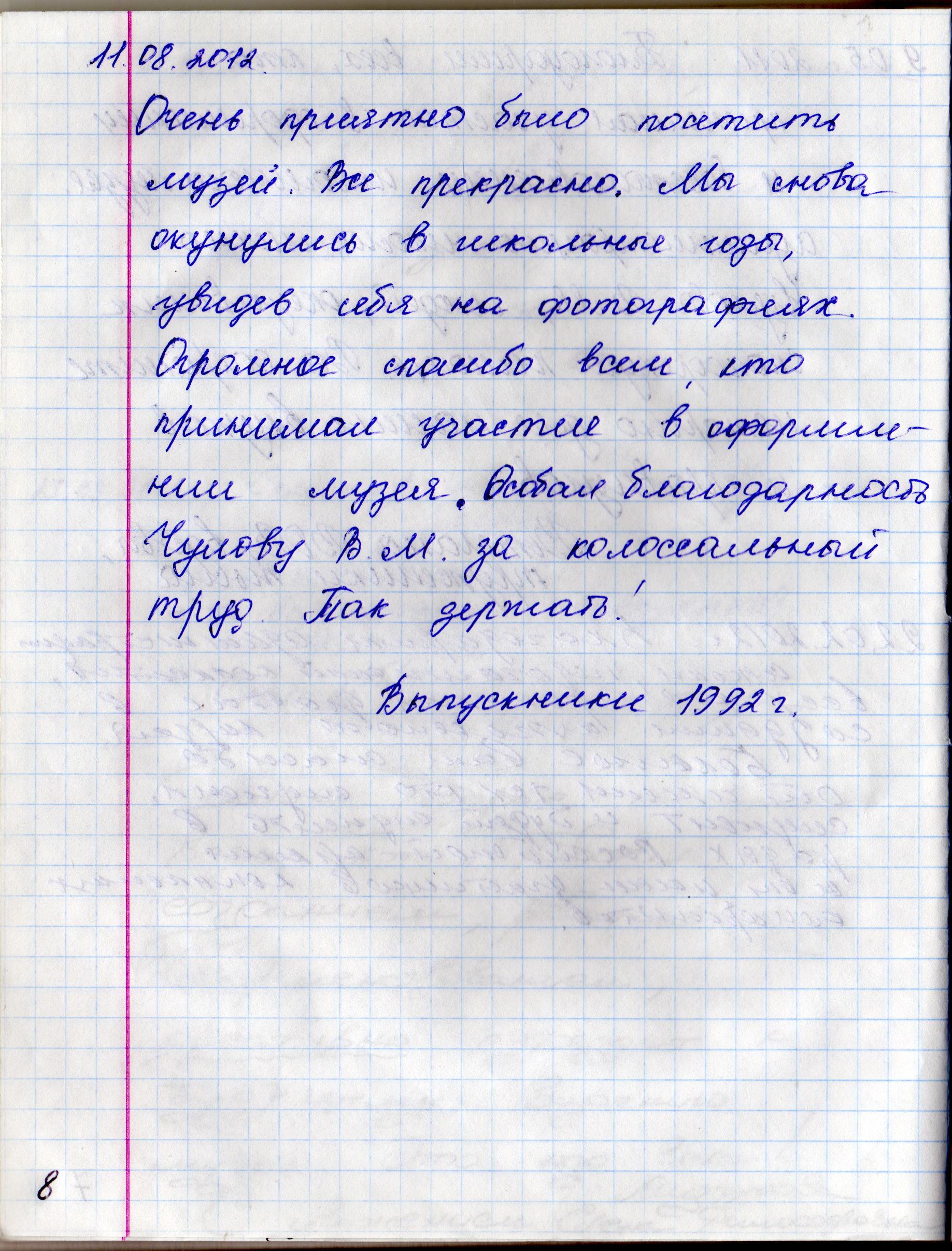 File0209