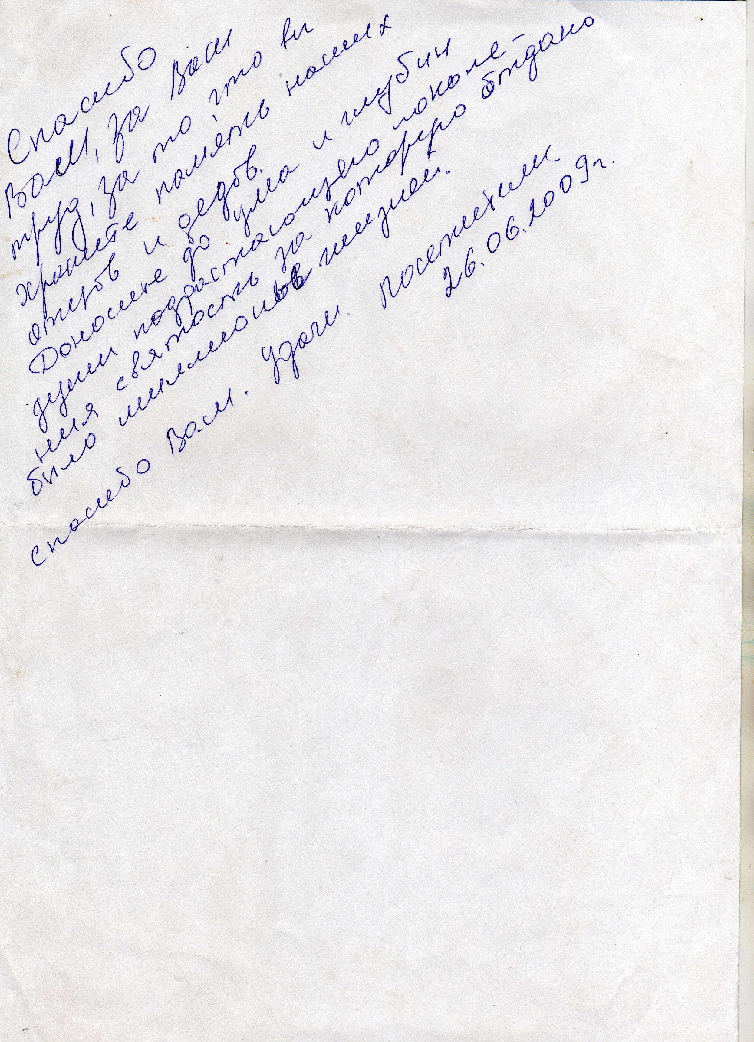 File0202
