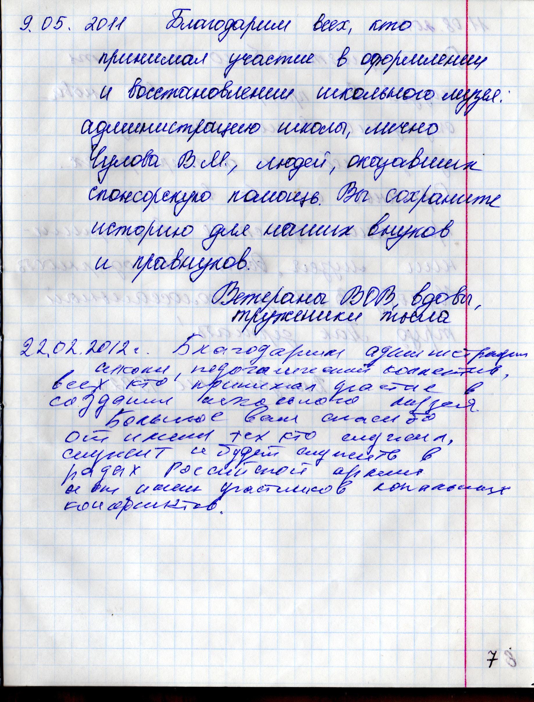 File0208
