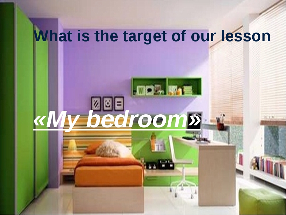What is the target of our lesson «My bedroom»