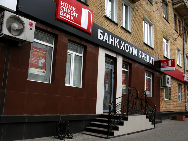 http://finances-credits.ru/img/2908/640_houm-kredit-end-finans-bank482.jpg