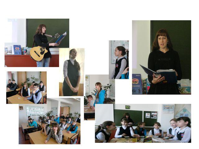 Встреча с Радостеей Пономаренко. 05.02.2014