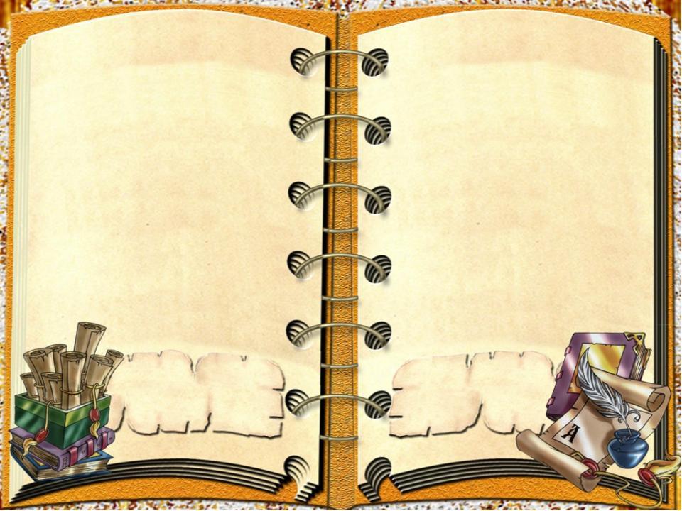 """Сабақтың мақсаты: XVIІ аяғы XVIІI ғасыр басында шығарылған """"Жеті жарғы"""" заңд..."""