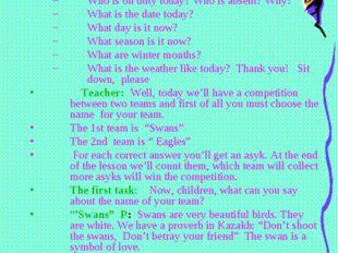 Сабақтың барысы - Procedure of the lesson Ұйымдастыру кезеңі- Organization mo