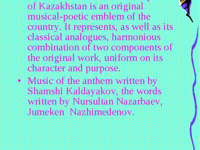 The state Anthem of the Republic of Kazakhstan is an original musical-poetic...