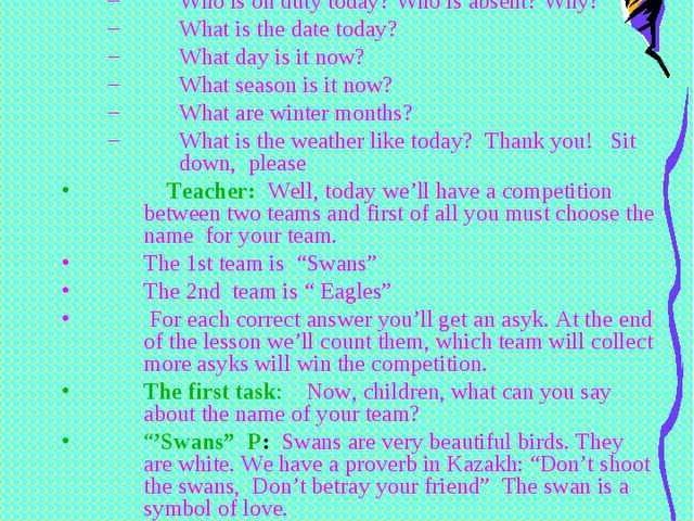 Сабақтың барысы - Procedure of the lesson Ұйымдастыру кезеңі- Organization mo...