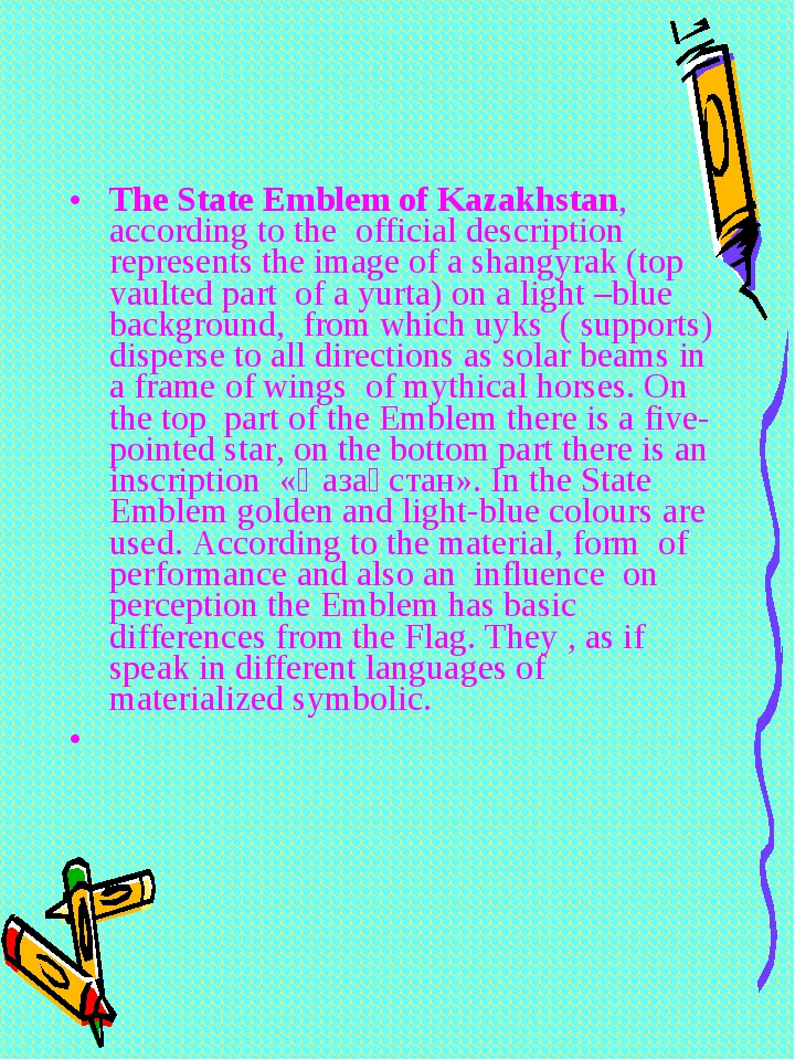 The State Emblem of Kazakhstan, according to the official description represe...