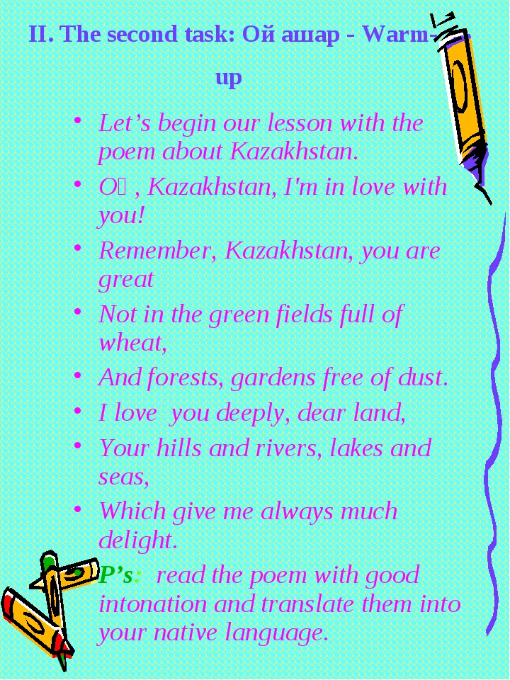ІІ. The second task: Ой ашар - Warm-up Let's begin our lesson with the poem a...