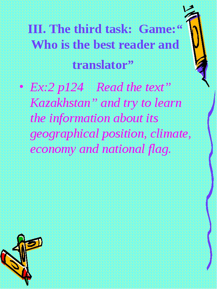"ІІІ. The third task: Game:"" Who is the best reader and translator"" Ex:2 p124..."