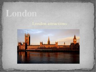 London attractions London