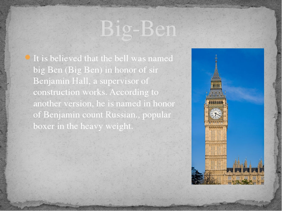 It is believed that the bell was named big Ben (Big Ben) in honor of sir Benj...