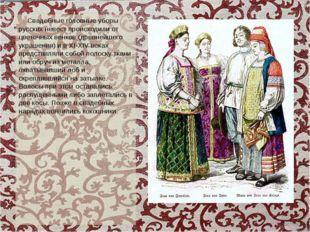Свадебные головные уборы русских невест происходили от цветочных венков (дре