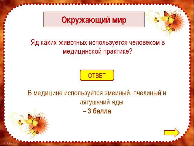 Информационные источники Максимова Т. Н. Интеллектуальный марафон: 1-4 классы...