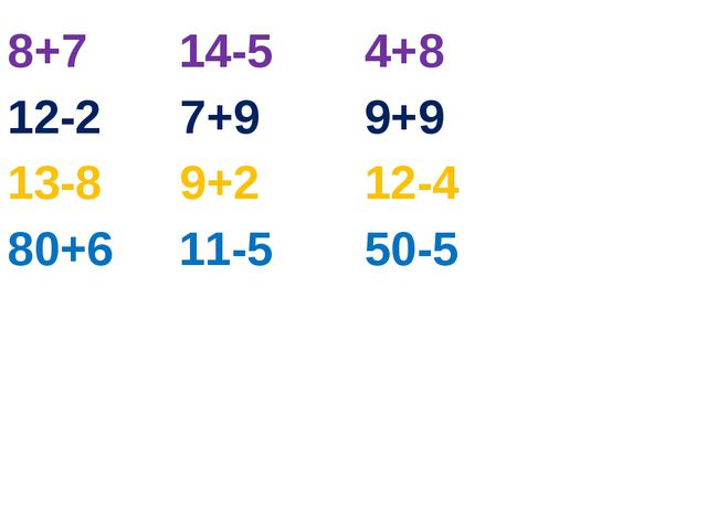 8+7 14-5 4+8 12-2 7+9 9+9 13-8 9+2 12-4 80+6 11-5 50-5