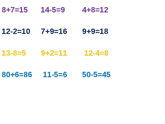 8+7=15 14-5=9 4+8=12 12-2=10 7+9=16 9+9=18 13-8=5 9+2=11 12-4=8 80+6=86 11-5...