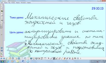 hello_html_1af2fb94.png