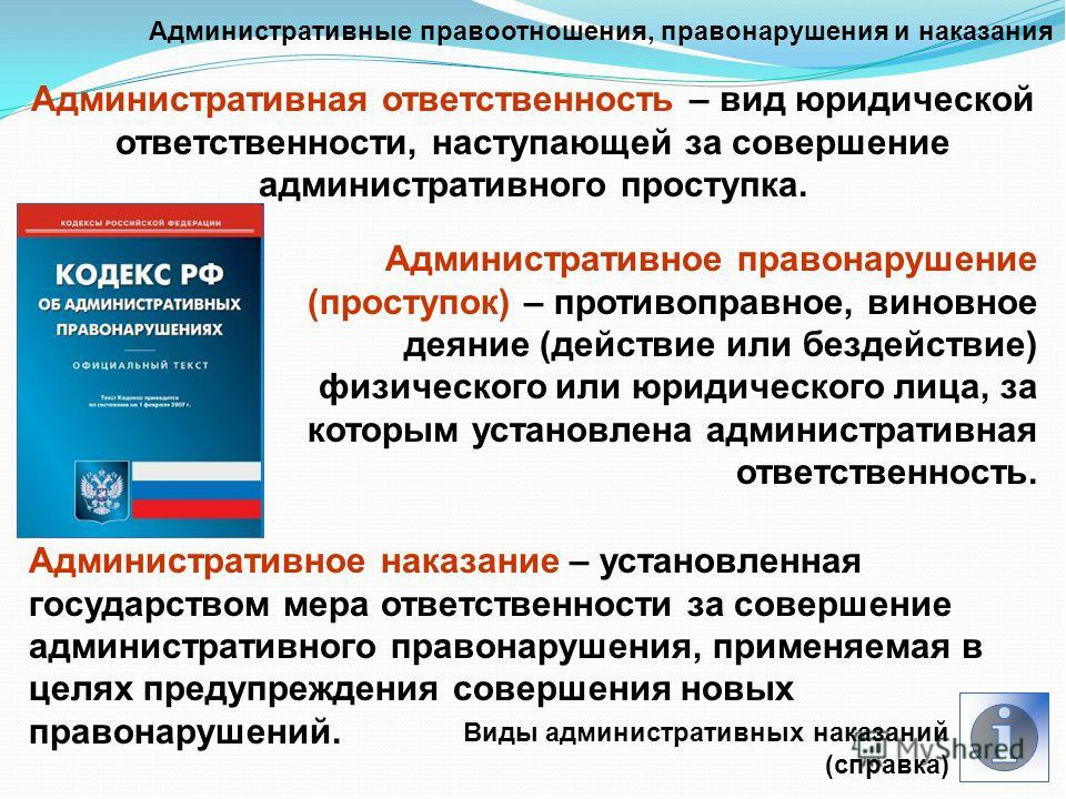 yuridicheskaya-otsenka-prostitutsii