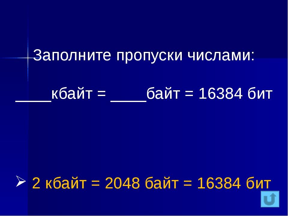 49 = ? 10 16 1) 48 2) 50 3) 73 4) 31 31 1200