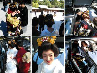 Японцы стойко придерживаются традиционной семейной обрядности, соблюдение кот
