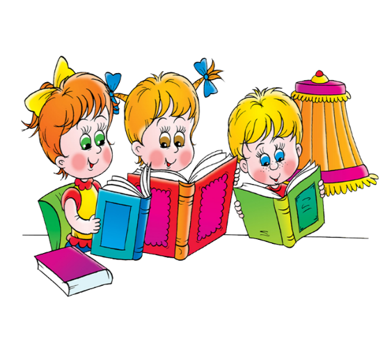 C:\Users\Ксения\Desktop\Шаблоны для презентации\ДЛЯ ПРЕЗЕНТАЦИИ\дети детский сад\11.png