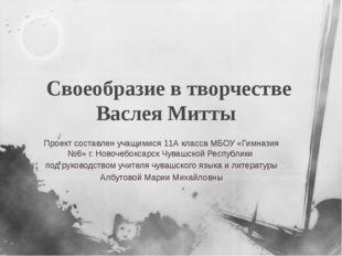 Революцию Андрей Белый понимал исключительно как Революцию Духа, осуществляе