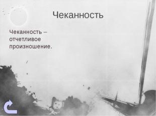 Андрей Белый (Бори́с Никола́евич Буга́ев) Еще в 1916 году написал пророческие