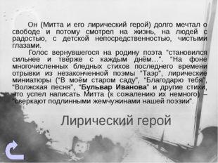Литература о творчестве В. Митты Исаев-Мĕтри. Поэтсемпе поэзи çинчен // Сунт