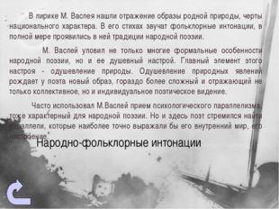 Электронные ресурсы reflejo.narod.ru/mitta.htm redpencil.ru/ gov.cap.ru/list2