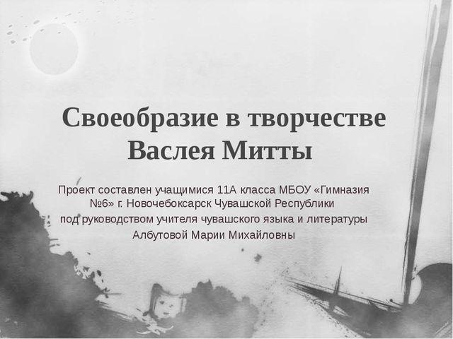 Революцию Андрей Белый понимал исключительно как Революцию Духа, осуществляе...